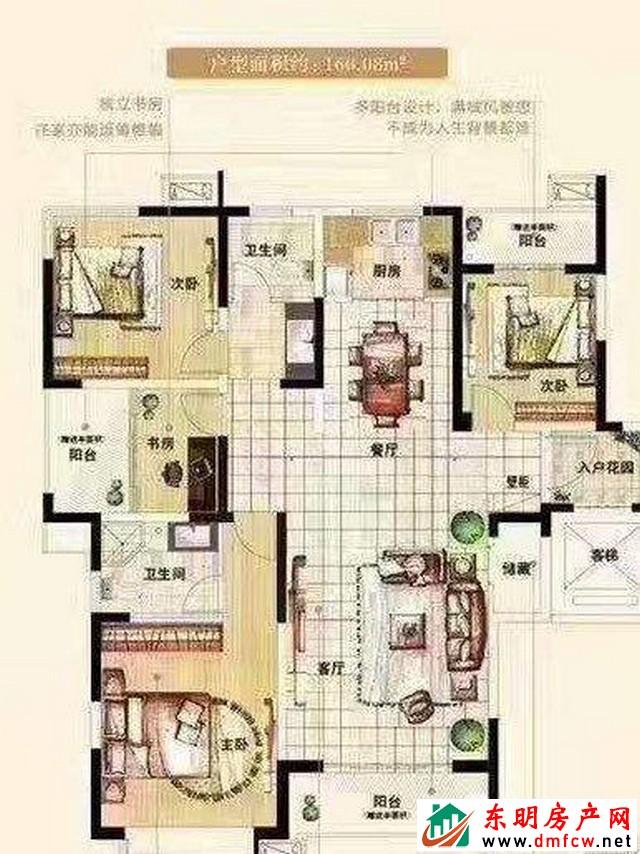 锦绣城(东明) 4室2厅 140平米 毛坯 40万元