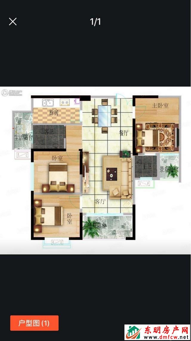 天正中央大街 3室2厅 120.75平米 毛坯 37万元