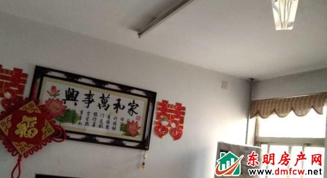 东方世纪城 3室1厅 90平米 简单装修 1000元/月
