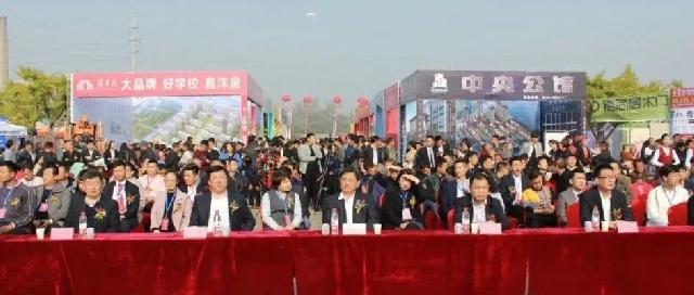 重磅!2020东明县第二届房产汽车家居博览会来了!