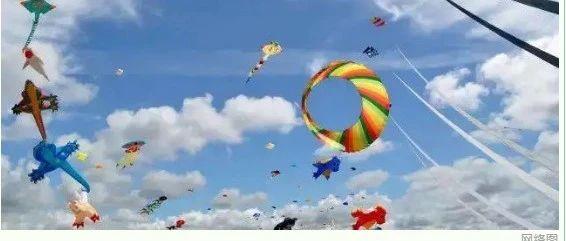 东明天安清华苑第一届风筝游乐节火爆来袭,快带上孩子们来免费参观吧!